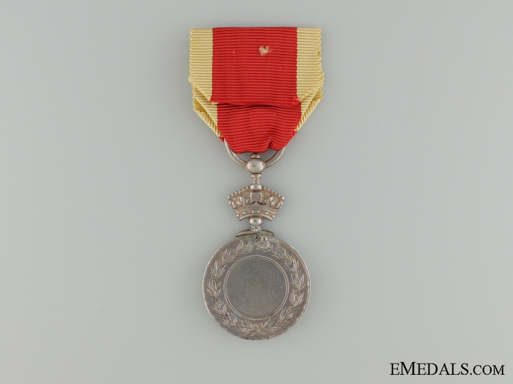 A 1869 Abyssinian War Medal to the Sappers & Miners