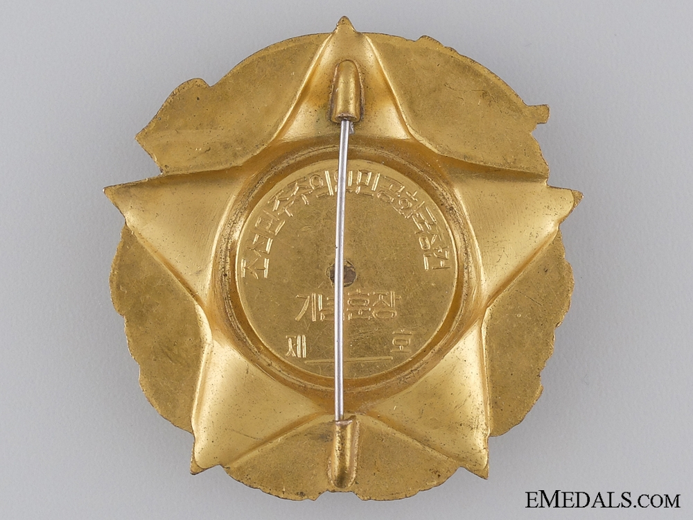 The Order of the Founding Of The Democratic People's Republic Of Korea