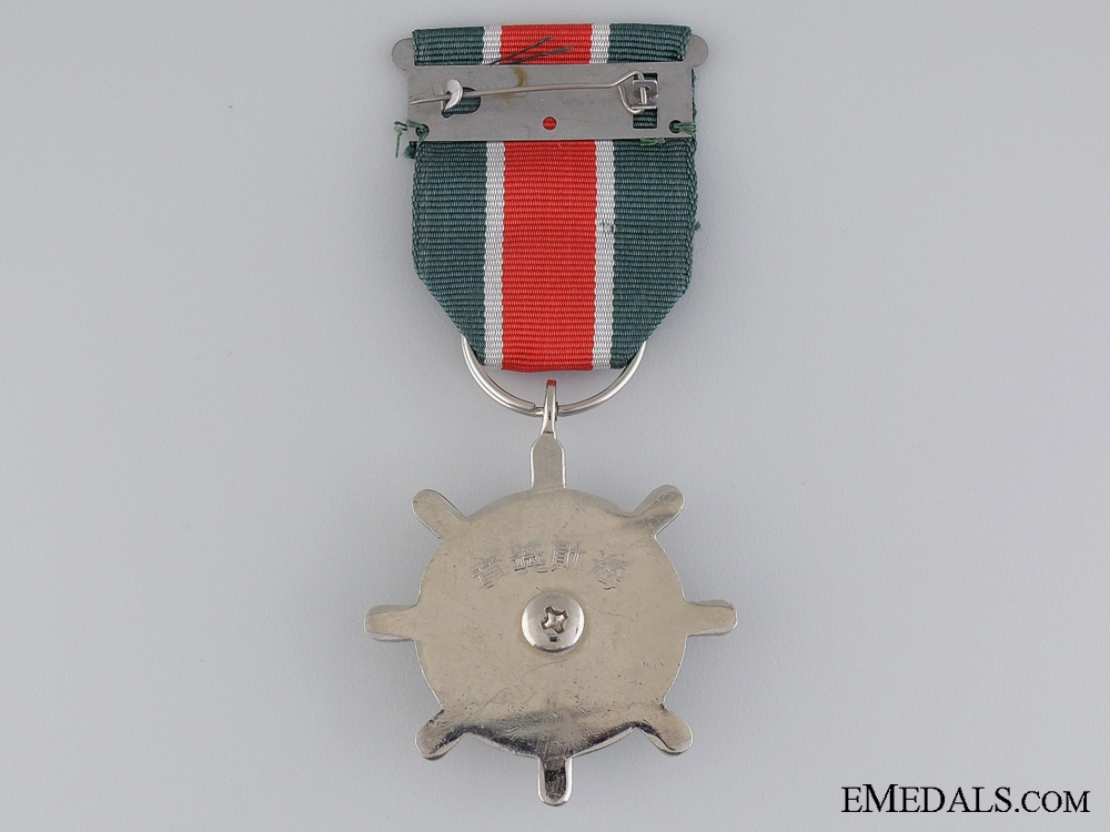 A Taiwanese  Naval Medal for Loyal & Meritorious Service