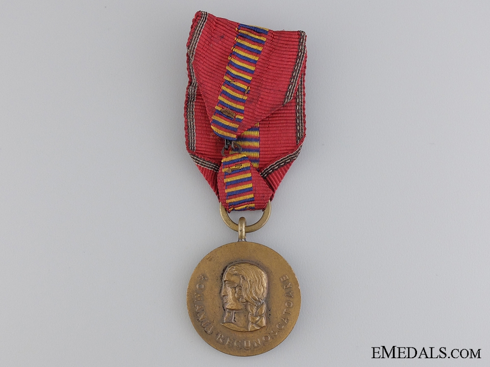 A 1941 Romanian Crusade Against Communism Medal with Bar