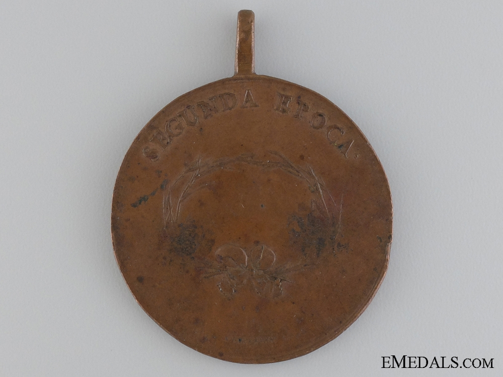 A 1821 Mexican Independence Commemorative Medal