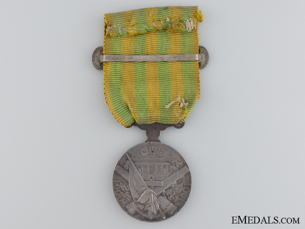 A 1900 French China Campaign Medal