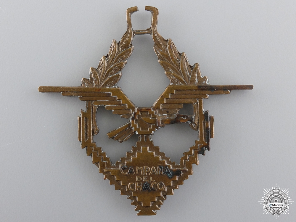 A 1935 Bolivian Chaco Campaign Medal