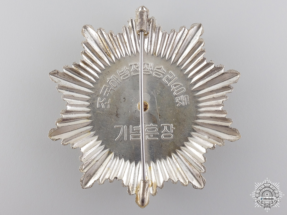 A North Korean Order of the Liberation; 40th Anniversary