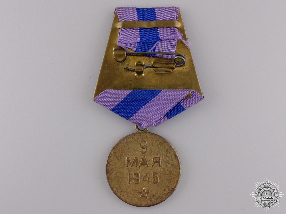 A Russian 1945 Liberation of Prague Campaign Medal