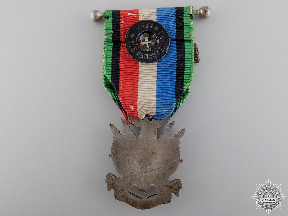 A French Franco-Prussian Veterans Medal with 1870-71 Bar
