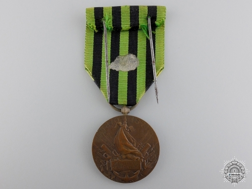 A French 1870-1871 War Commemorative Medal