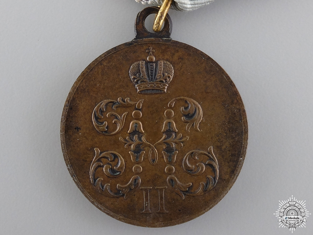 A 1900 Russian Imperial China Campaign Medal
