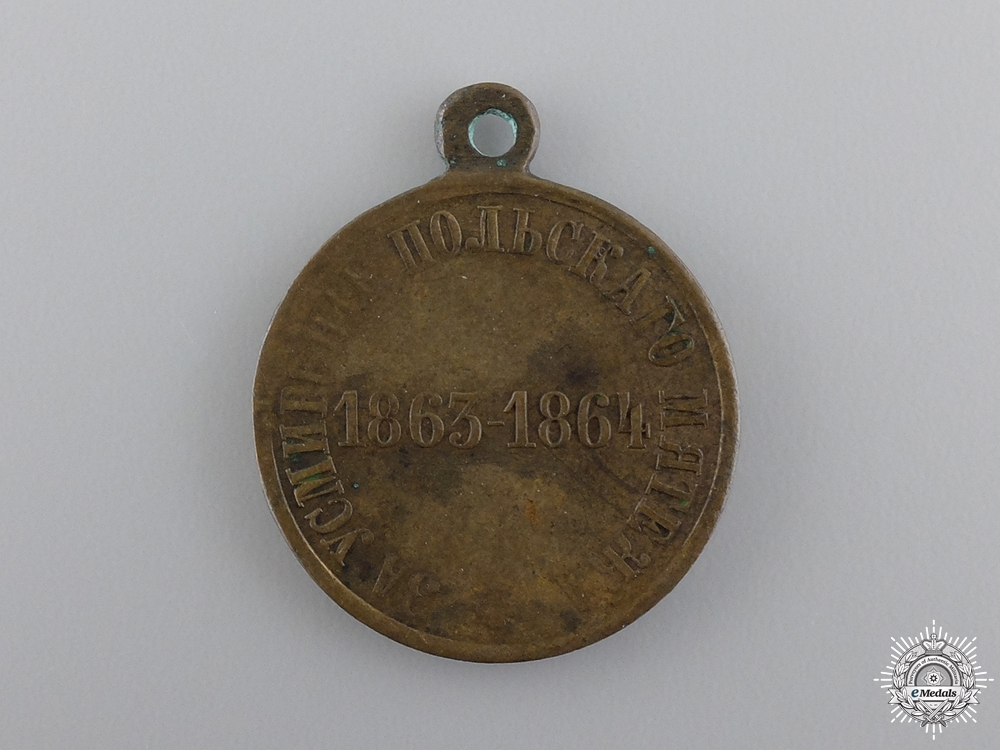 An 1863-64 Imperial Russian Medal for Polish Pacification