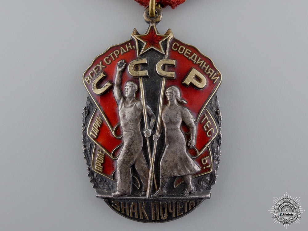 A Russian Order of the Badge of Honour; Type IV