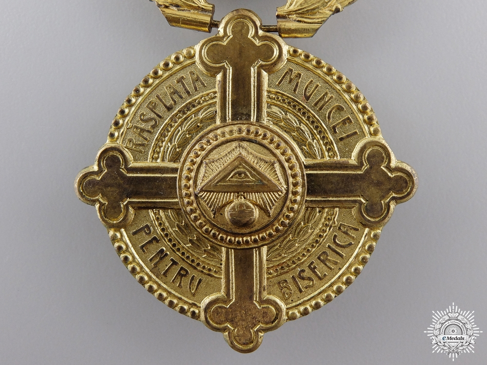 A Romanian Service to the Church Medal; 1st Class
