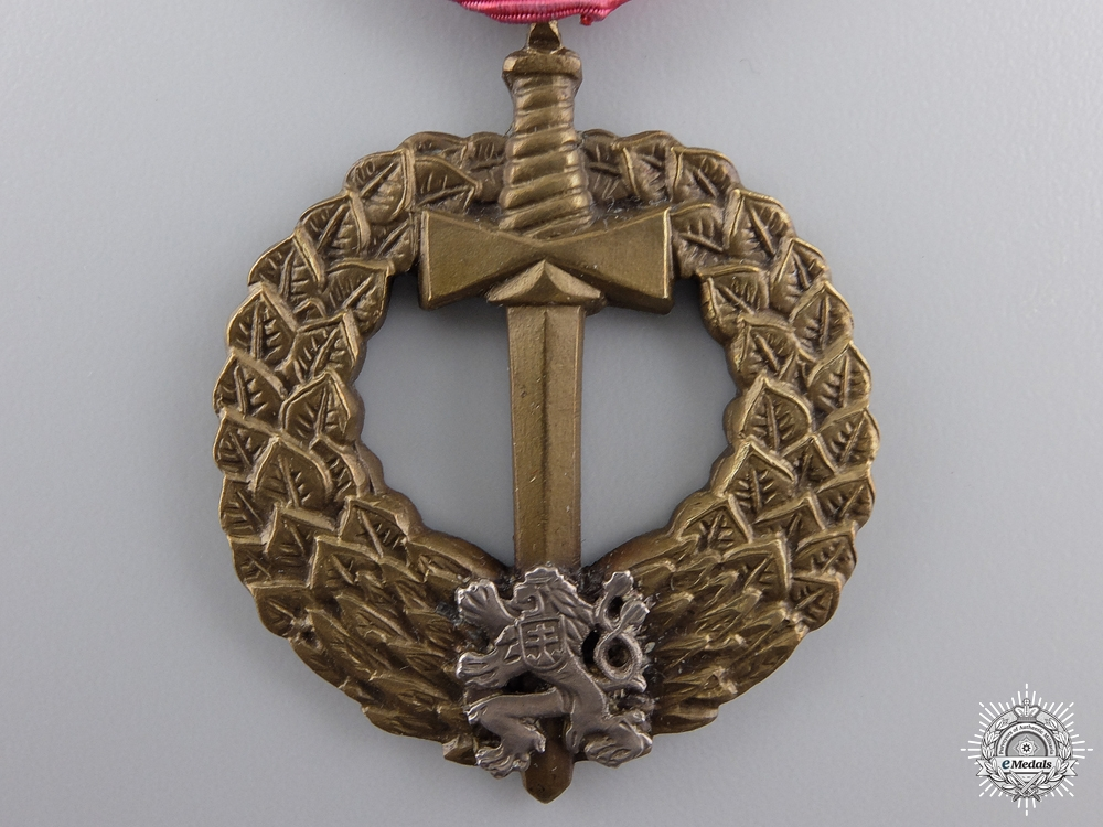 A Second War Czech Medal of the Army Abroad; SSSR & SV