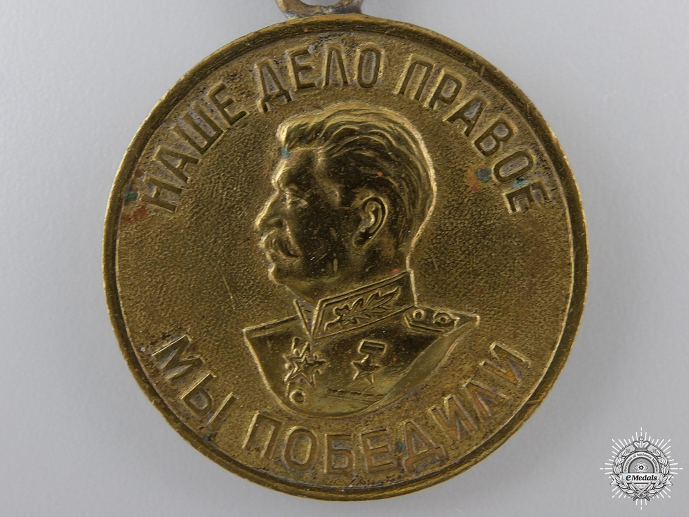 A Soviet Victory over Germany War Medal 1941-1945