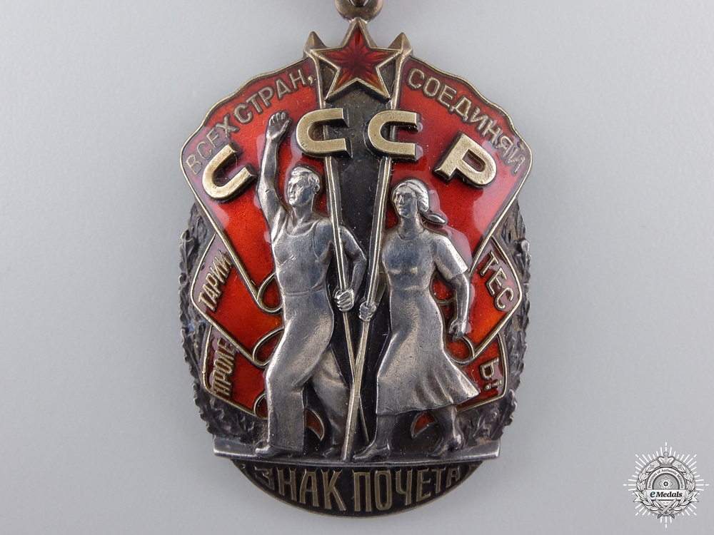 A Soviet Order of the Badge of Honour