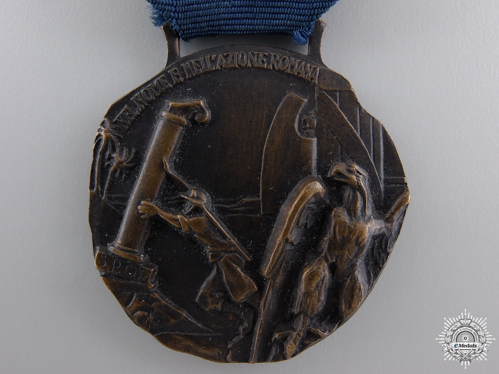 An Italian 60th Infantry Division Commemorative Service Medal