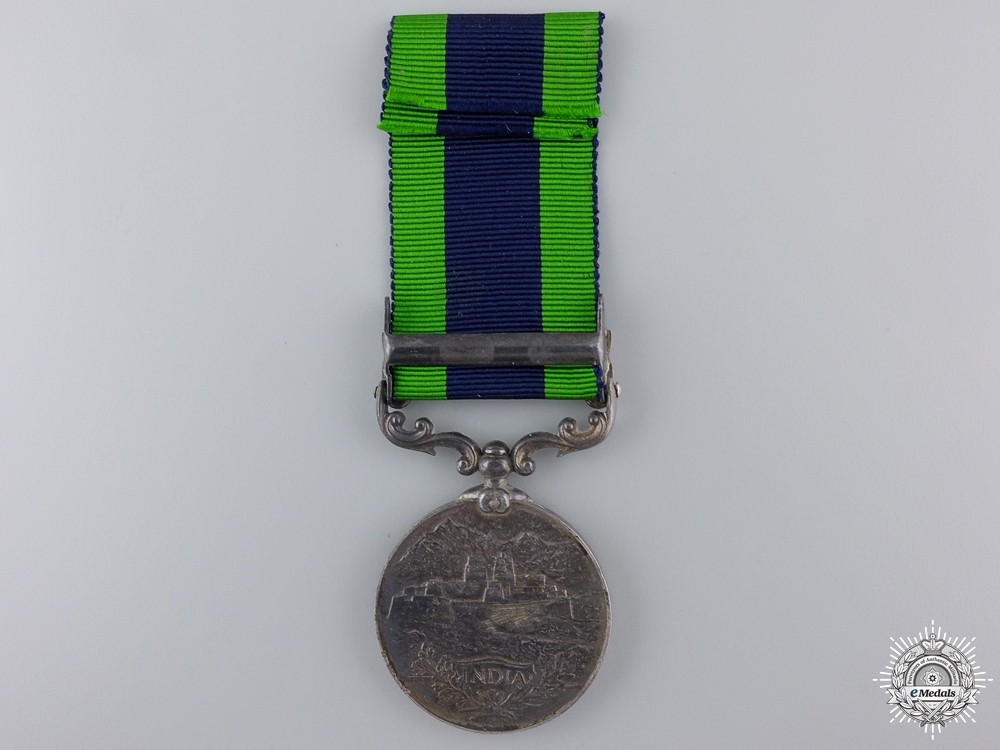 An India General Service Medal to the 12th Frontier Force