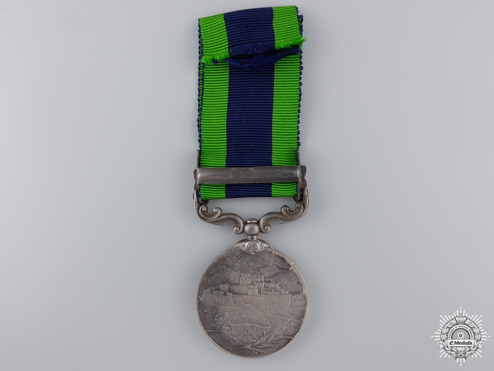 An India General Service Medal to 112th Punjab Battery