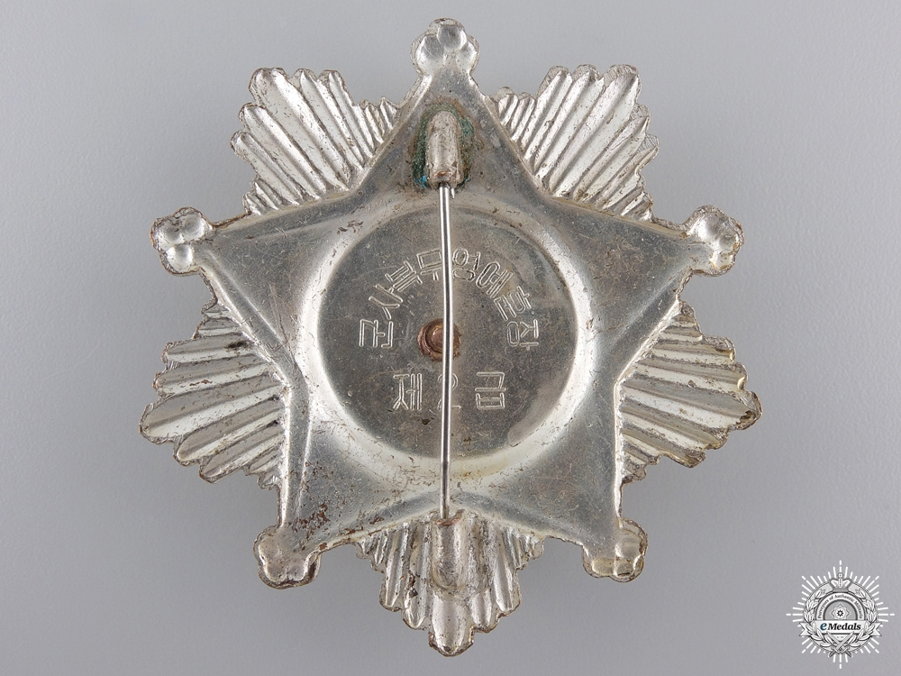 A North Korean Order of Military Service Honour; 2nd Class