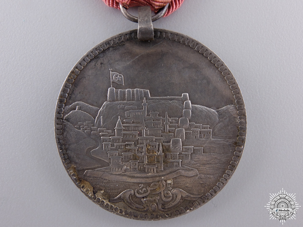 An 1856 Turkish Medal for the Siege of Silistria