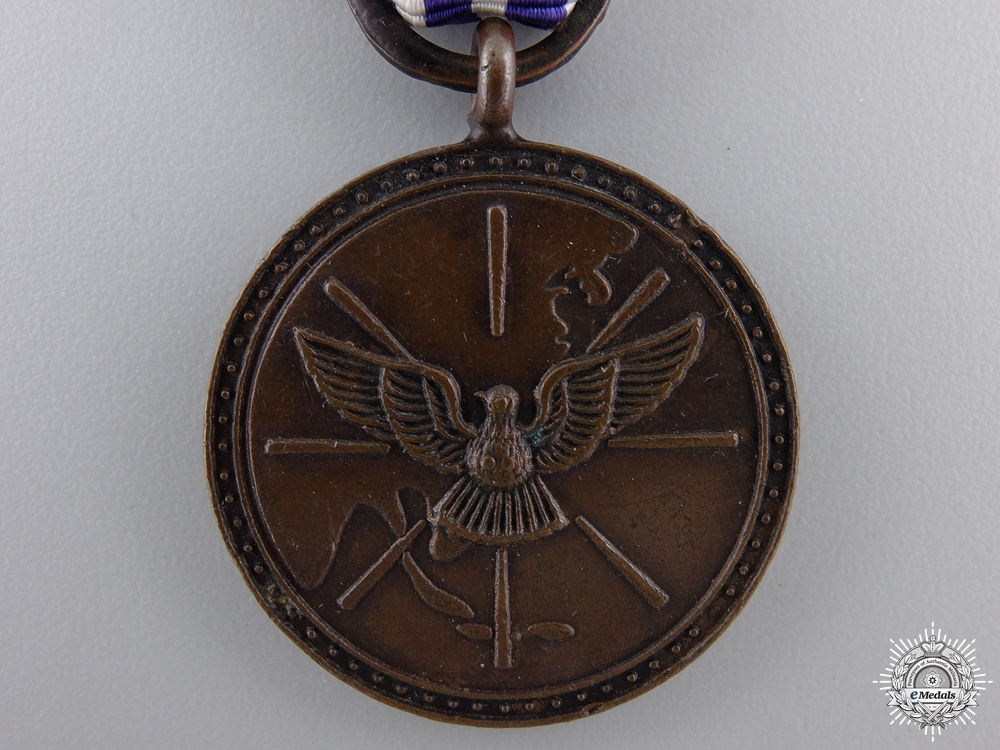A South Korean Medal for Participation in the Vietnam War