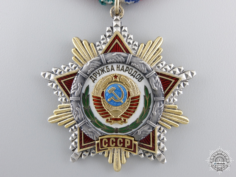A Soviet Order of Friendship of Peoples; Early Number