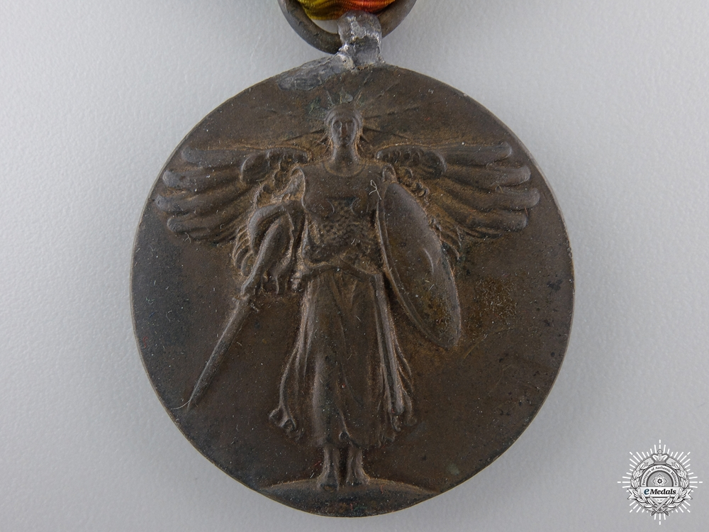 A First War American Victory Medal; Asiatic