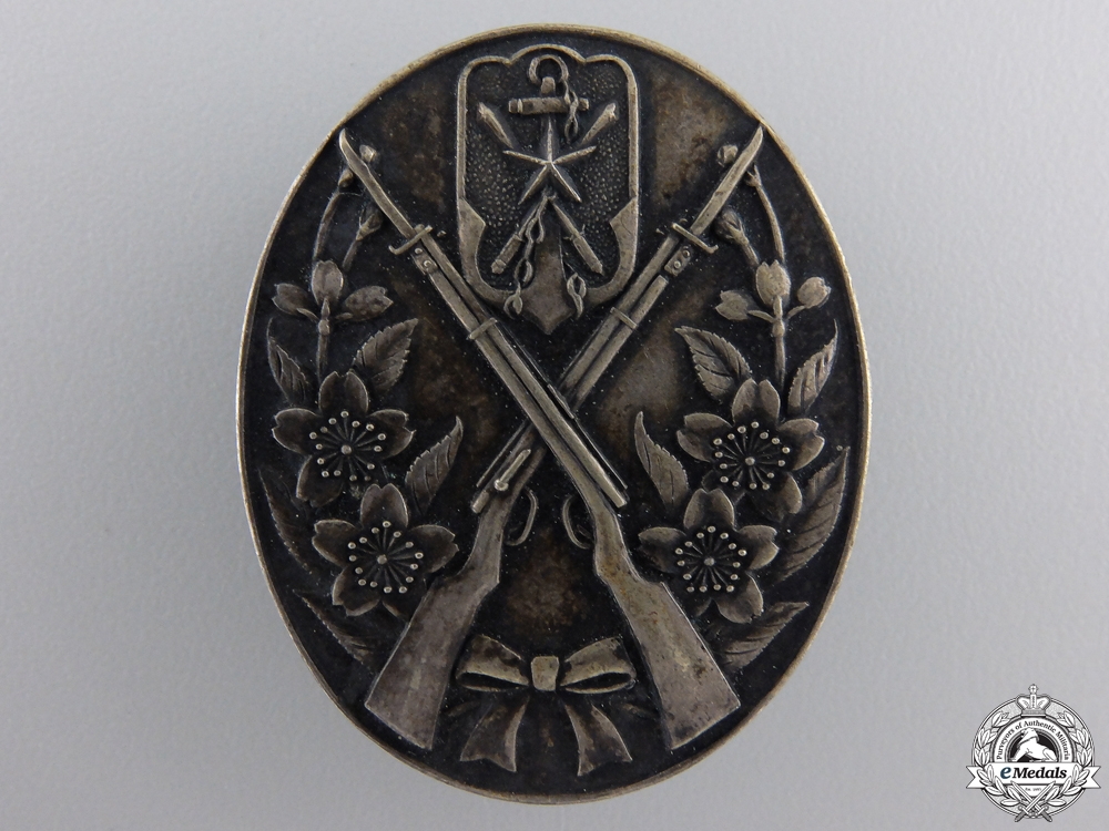 An Imperial Japanese Bayonet Practice Badge