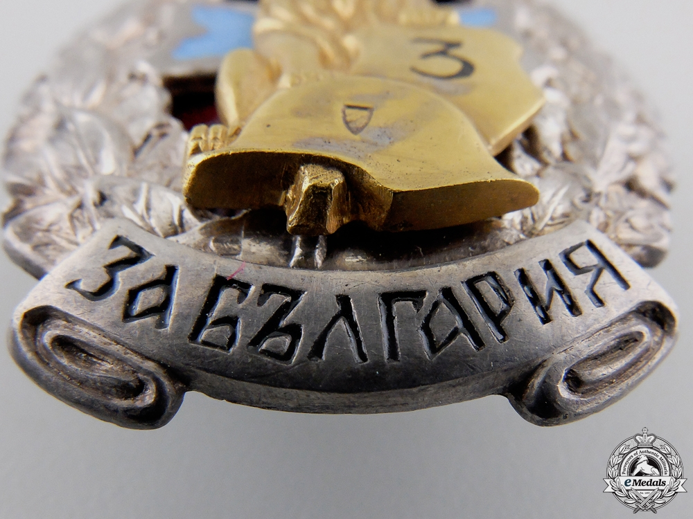 A Second War Bulgarian Wound Badge