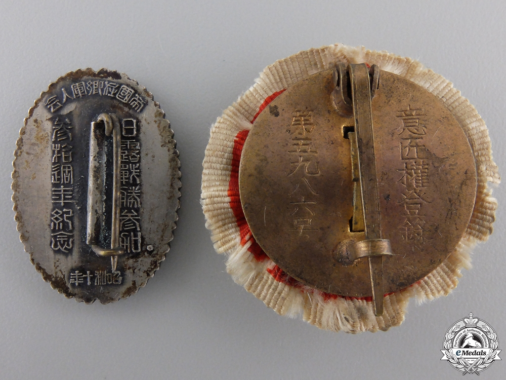 Two Second War Japanese Badges
