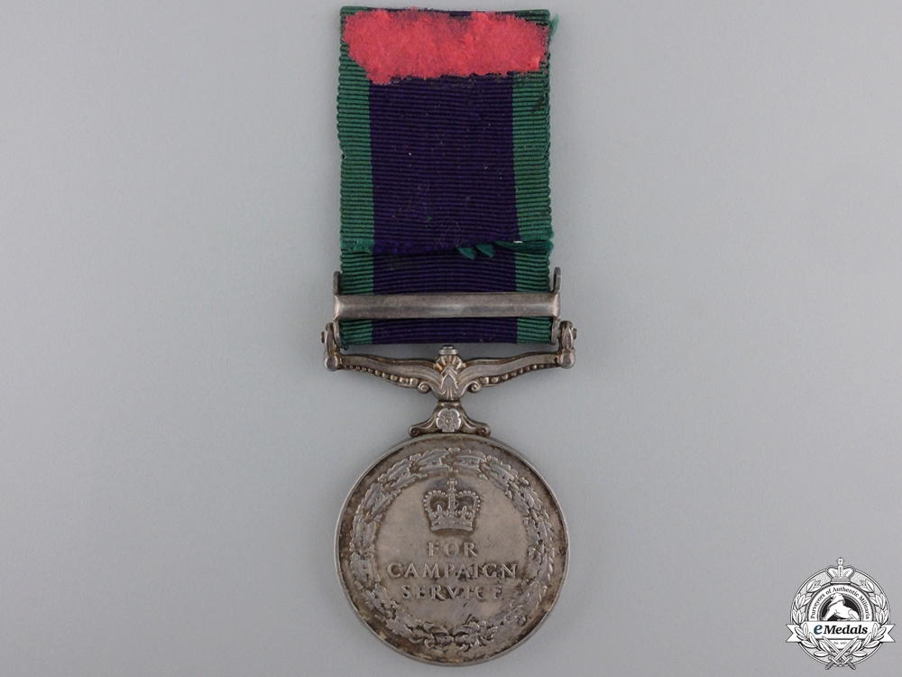 A General Service Medal 1962-2007 to the Royal Air Force