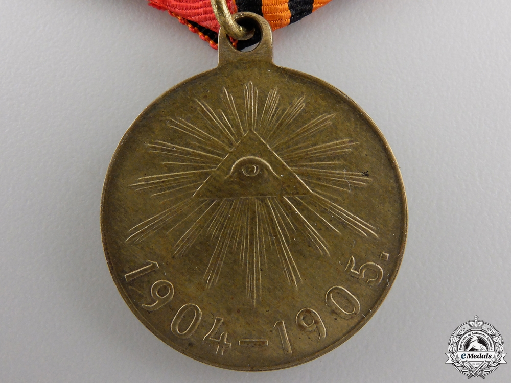 A Medal for the Russo-Japanese Empire War