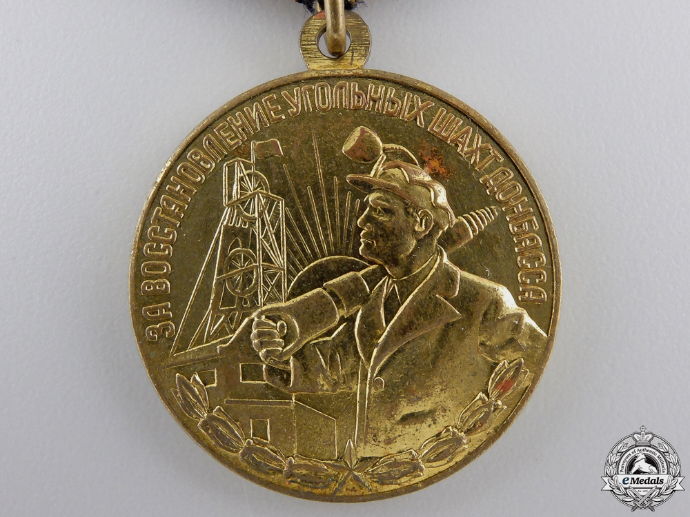 A Soviet Medal for the Restoration of the Donbass Coal Mines