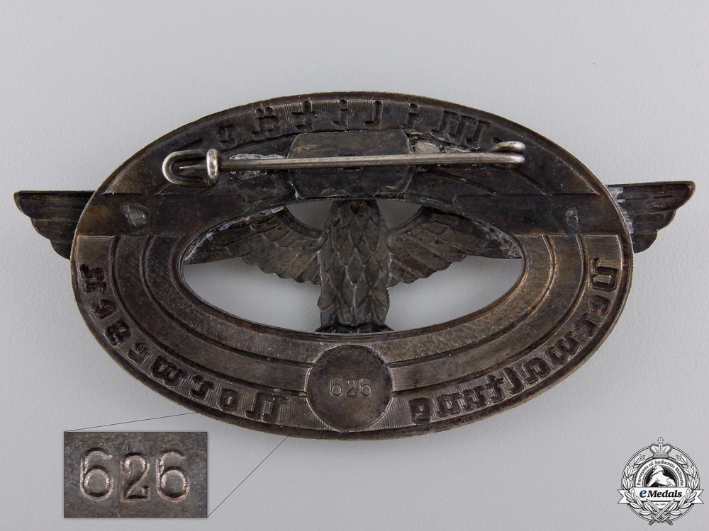 A Military Administration of Norway Badge; Numbered