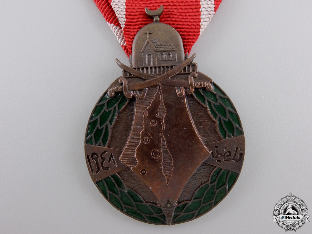 An 1948 Syrian Campaign Medal