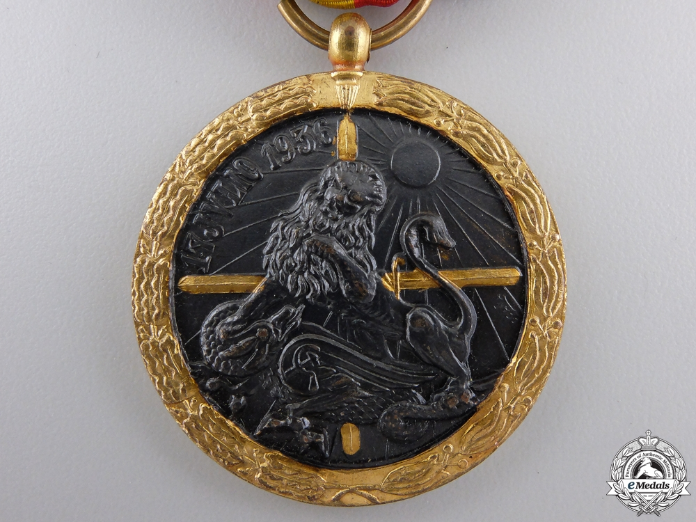 A 1936-1939 Spanish Campaign Medal