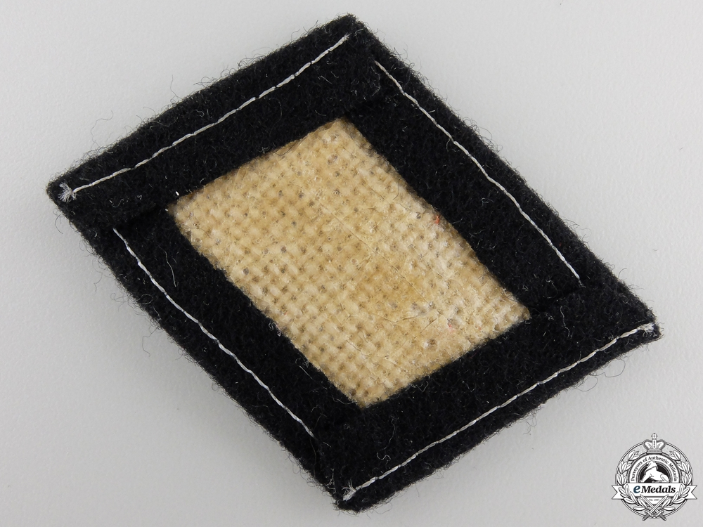 A Concentration Camp SS Personnel Collar Tab