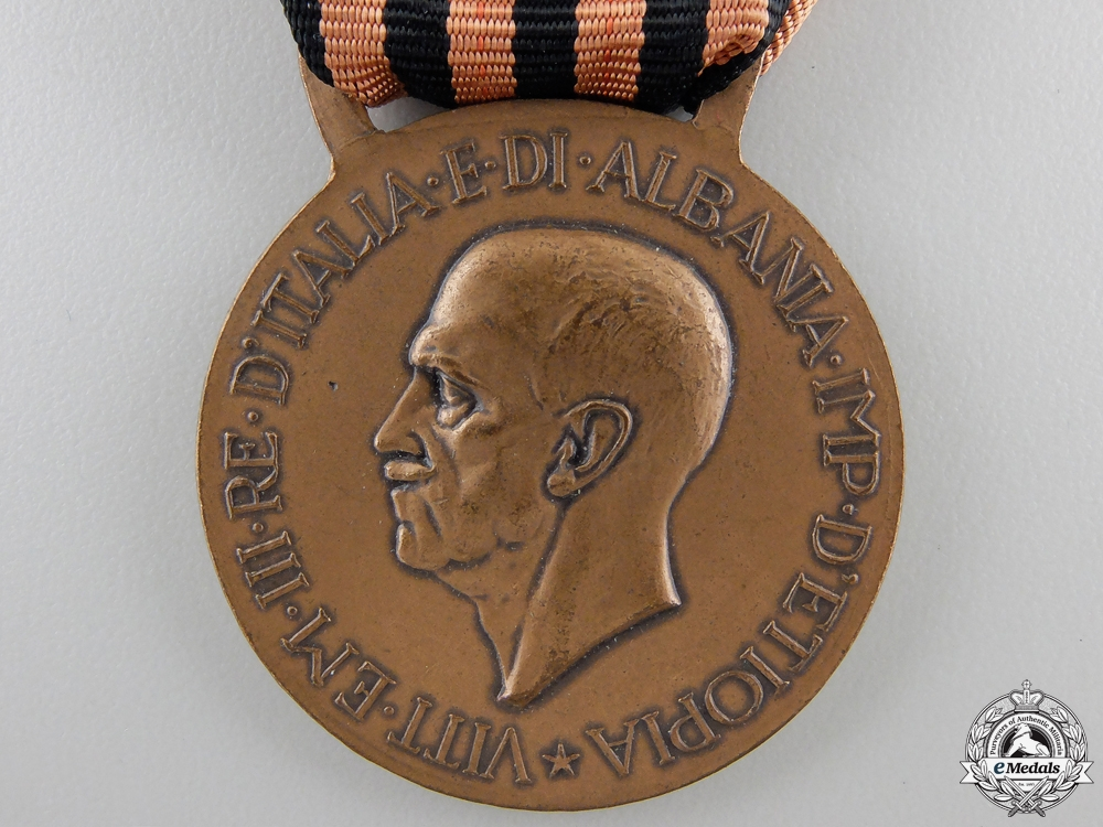 An Italian Expedition to Albania Campaign Medal; Type 1