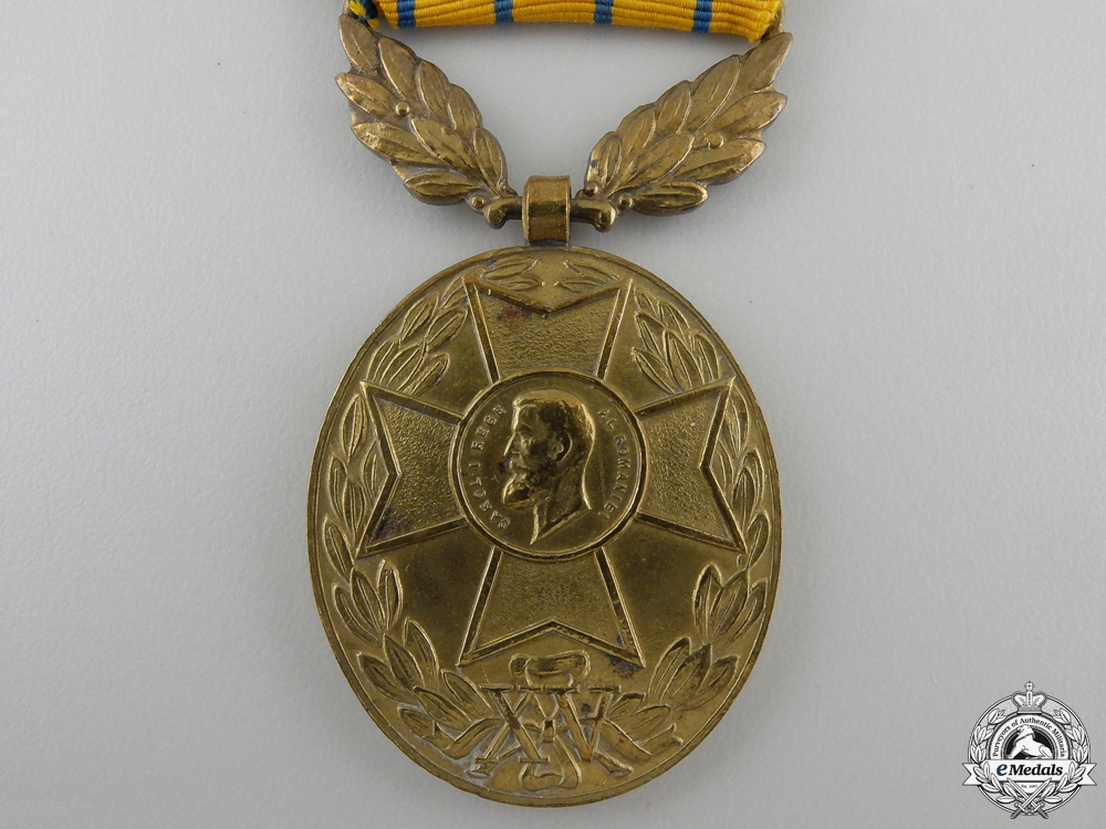 A Romanian Medal of Recognition for Fifteen Years' Military Service