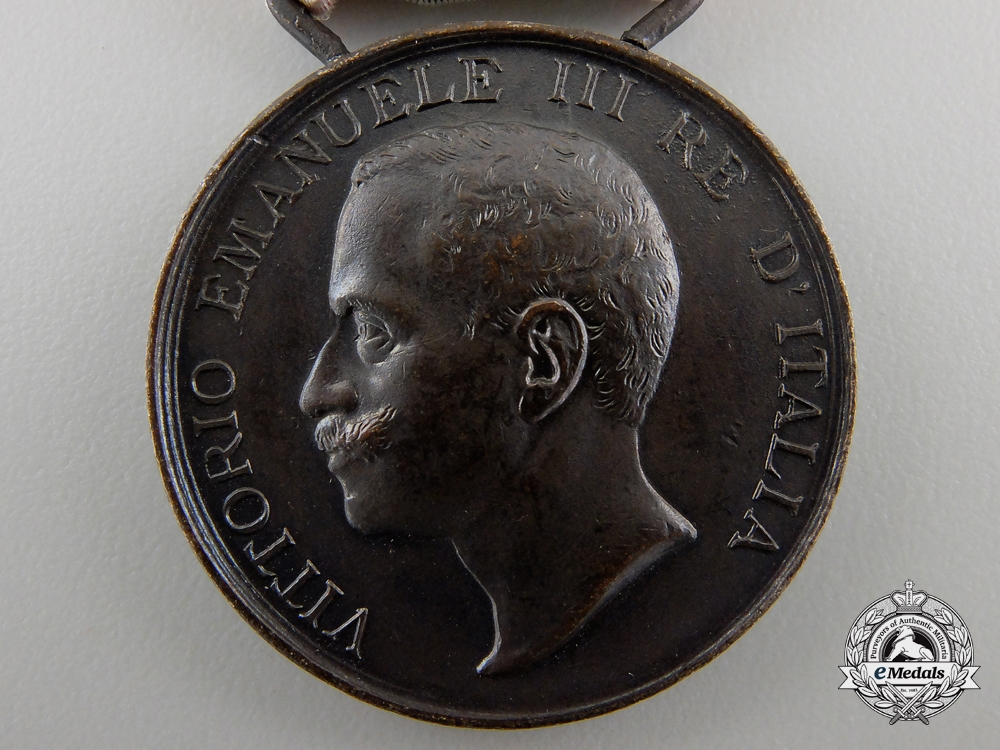 A Medal for Italian Unification; Type III (1848-1922)