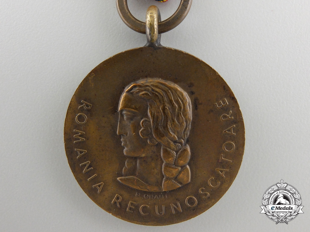 A 1941 Romanian Anti-Communist Campaign Medal with 15 Bars