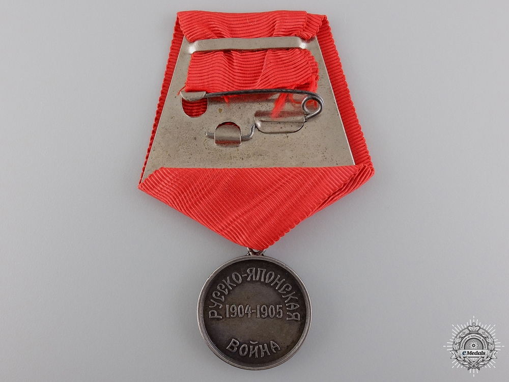 A 1904-1905 Red Cross Medal for Russo Japanese War
