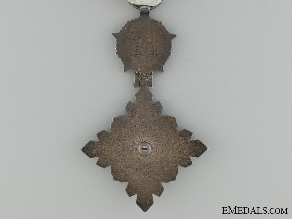 The Order of the Auspicious Clouds; Sixth Class