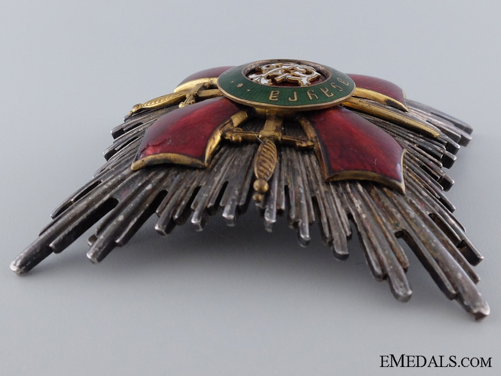 Bulgarian Order of Military Merit; First Class Star