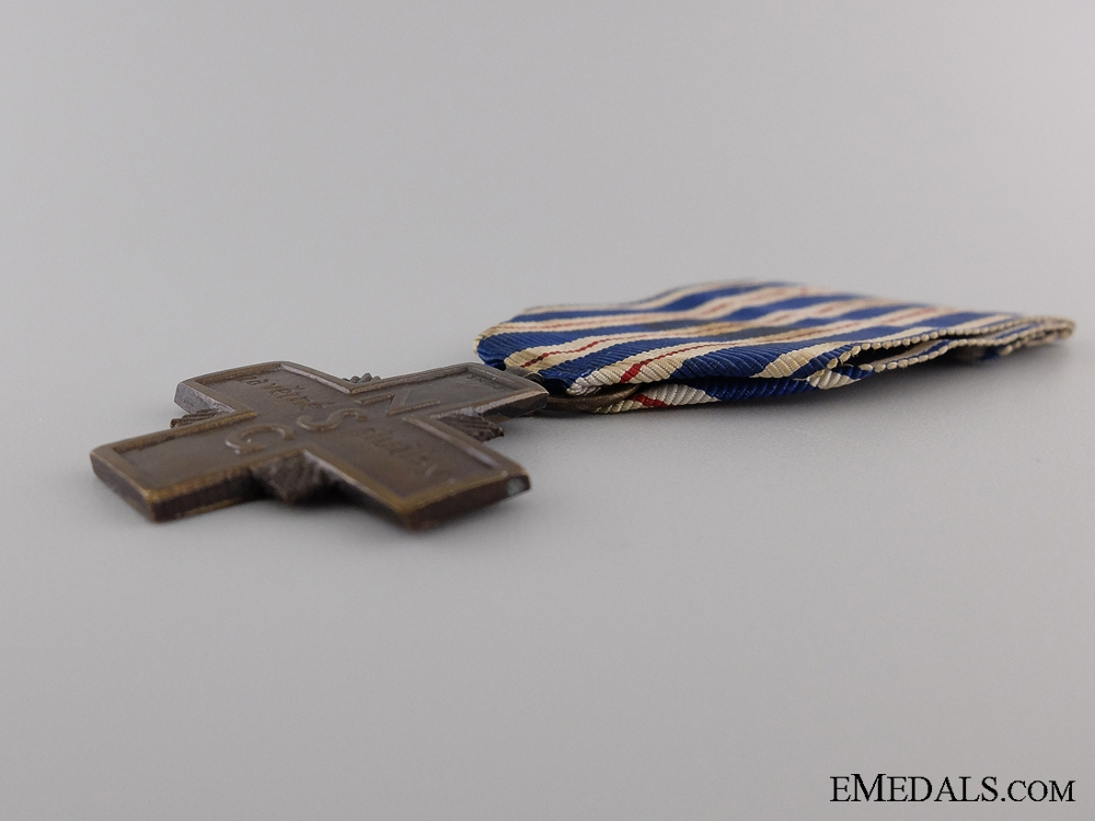 A Loyal Service Cross of the National Armed Guard 1939