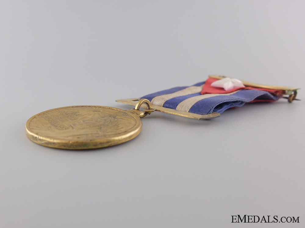A 1895-1898 Cuban Medal Independence Medal