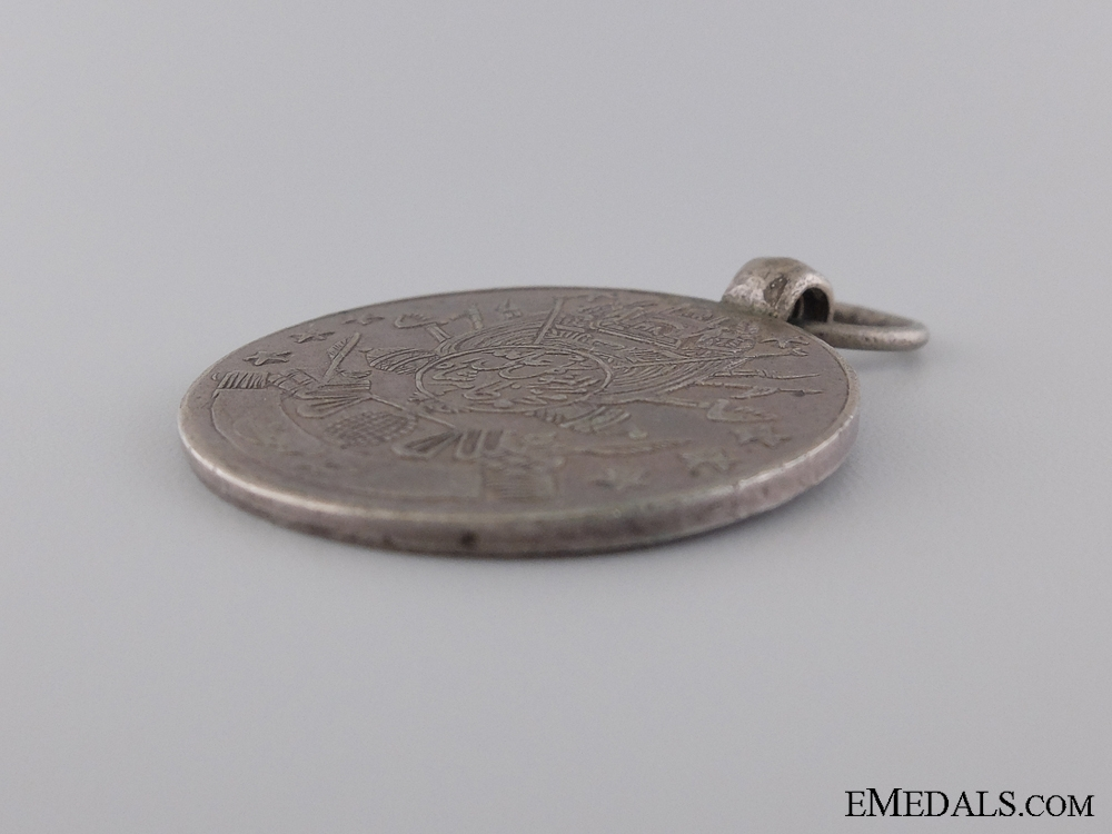 An Afghanistan Medal for the Campaign Against the Konar State