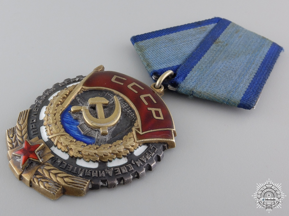 An Order of the Red Banner of Labour; Type 6