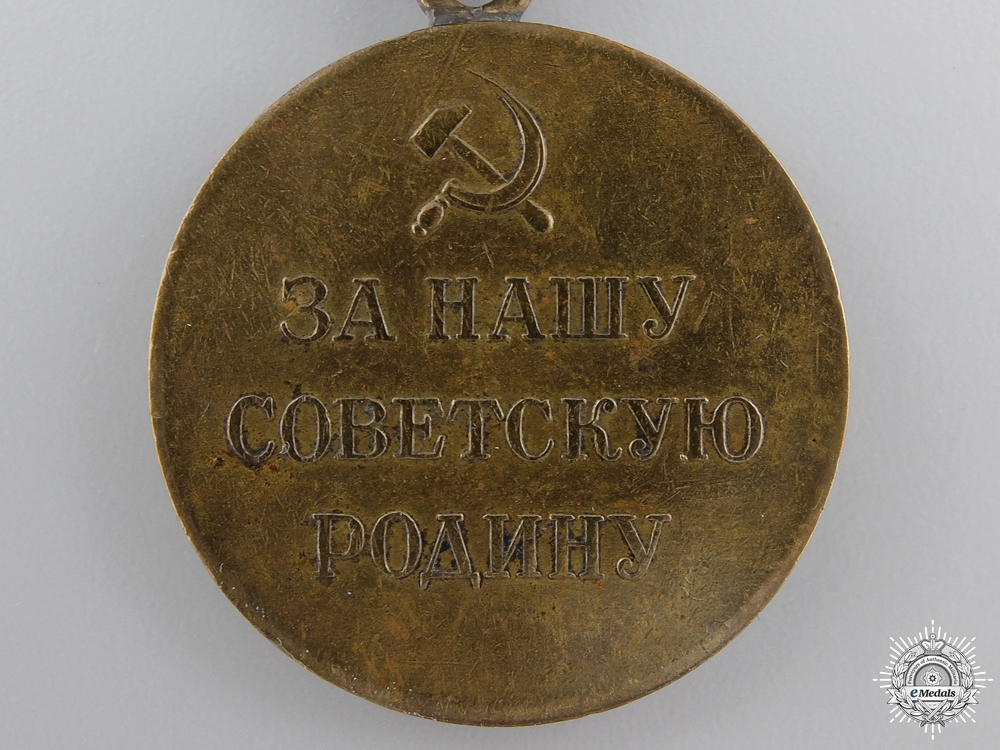 A Soviet Defence of Moscow Medal; Variation 1