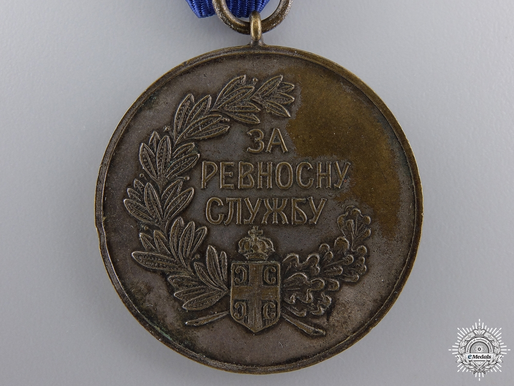 A Serbian Military Medal for Zeal