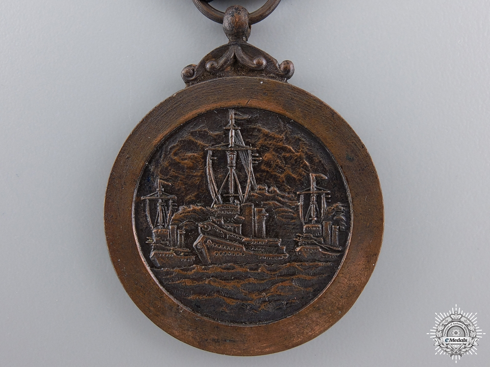 A Brazilian Naval Distinguished Services Medal